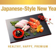 [ January 1, 2017; 10:00 am to 5:00 pm. ]  