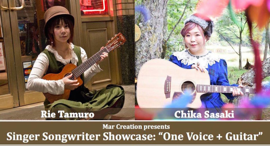 CRS, Center for Remembering and Sharing, NYC, Japan, Rie Tamuro, Chika Sasaki, singer songwriters, guitar, music, Mar Creation
