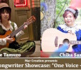 [ January 3, 2017; 9:00 pm to 10:30 pm. ] Rie Tamuro and Chika Sasaki perform first concert of 2017 at CRS