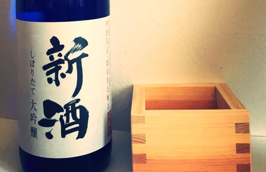 Umi No Ie, NYC, Japan, sake, sake tasting, shinshu, sake nouveau