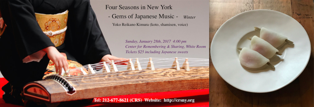 Yoko Reikano Kimura, Four Seasons of Japan, koto, shamisen, music, concert, CRS, Center for Remembering and Sharing, NYC, Japan, mochi Rin, wagashi, confectionery, Japanese sweets