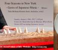 [ January 28, 2017; 4:00 pm to 5:30 pm. ] Celebrate the New Year and Japanese landscapes at this winter-themed concert