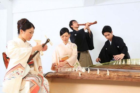 The Hougaku Quartet, Asia Society, Japan Foundation, NYC, Japan, koto, shakuhachi, Ralph Samuelson, traditional Japanese music, sankyoku