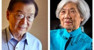 [ February 23, 2017; 6:00 pm to 8:00 pm. ] Panel discussion with Japanese Americans who were interned during WWII