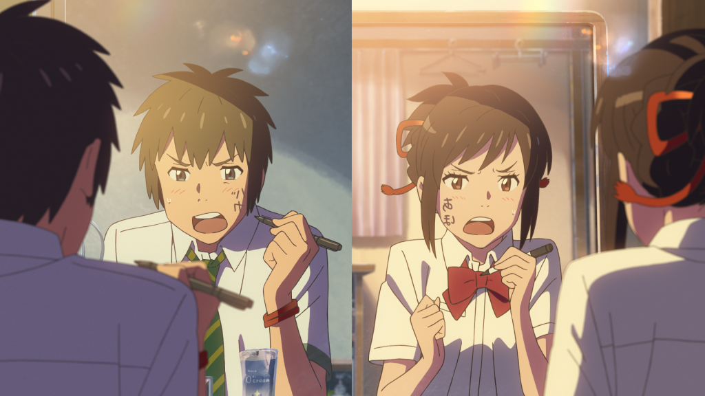 NYC, Japan, films, anime, animation, Your Name, Makoto Shinkai, Funimation