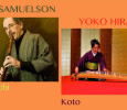 [ April 10, 2017; 7:00 pm to 9:00 pm. ] Music and art at the loft of Alain Kirili and Ariane Lopez-Huici