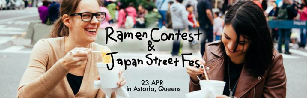 ramen, ramen contest, street fair, Japan, NYC, Japanese food