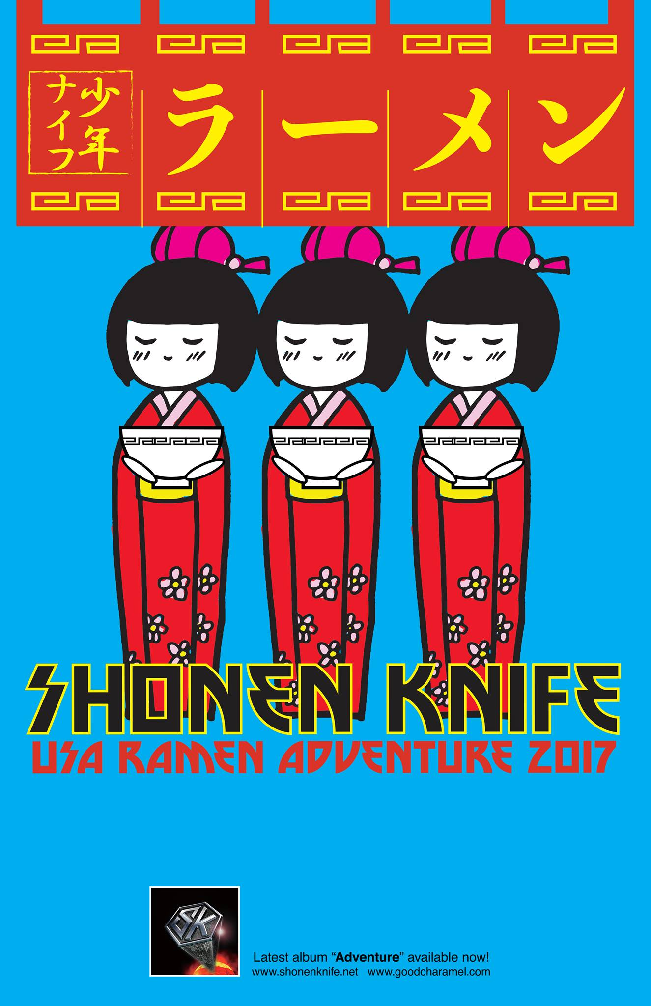 Shonen Knife, USA Ramen Adventure 2017, ramen, noodles, NYC, Japan, Brooklyn, Sunnyvale, punk rock, rock, concert, the Ramones