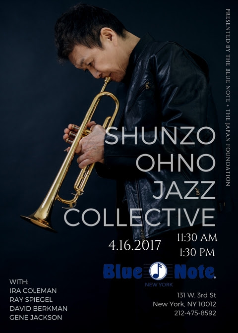 Shunzo Ohno, the Blue Note, jazz, brunch, NYC, Japan