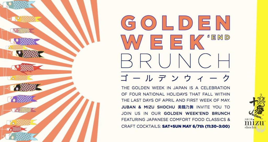Golden Week, Japan, NYC, Juban, Mizu Shochu, brunch, cocktails, shochu, Japanese comfort food