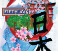 [ May 14, 2017; 9:30 am to 4:00 pm. ] Family-friendly activities that highlight Japanese culture