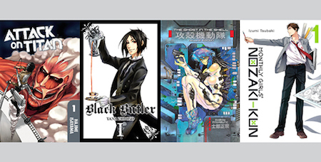 manga, comics, graphic novels, Japan, NYC, Japan Society, translation, publishing, Kodansha, Yen Press