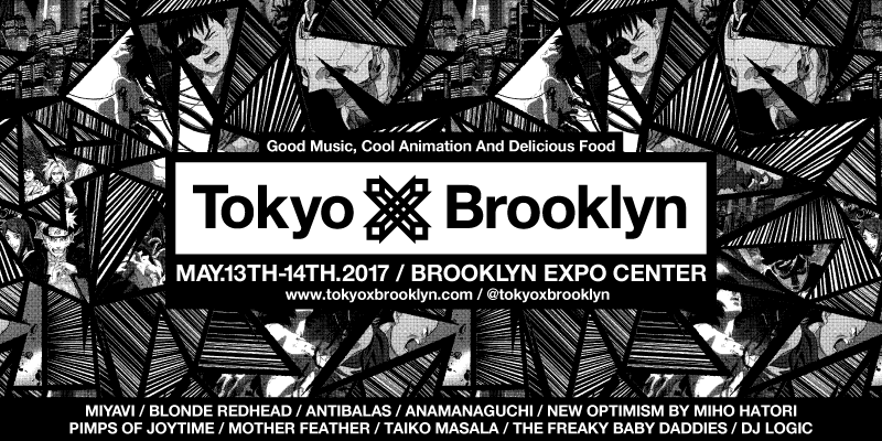 Tokyo x Brooklyn, festival, music, concerts, art, anime, screenings, Japanese food, Japanese cuisine, MIYAVI, Japan, NYC, Tokyo, Brooklyn Hot Zipang, fashion
