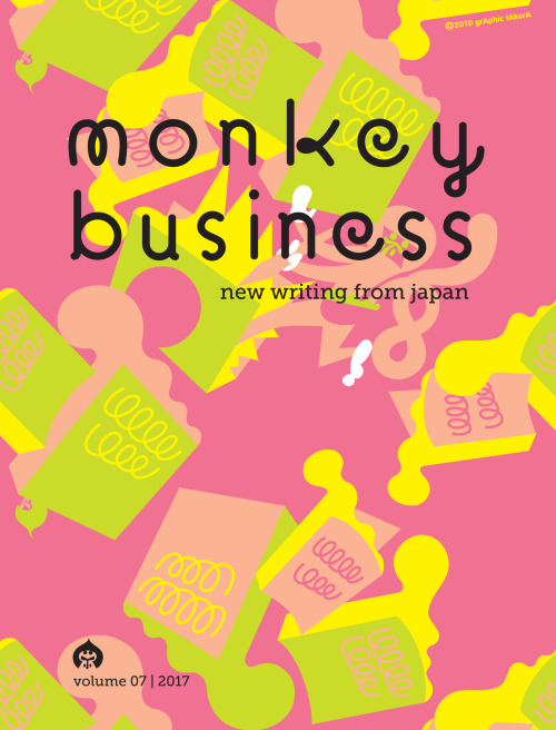 Monkey Business, Asia Society, Baruch College, Kinokuniya, NYC, Japan, literature, poetry, short stories, Motoyuki Shibata, Ted Goossen, Roland Kelts, Brian Evenson, Hiromi Itō, Hiroko Oyamada, writing