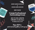 [ June 27, 2017; 6:30 pm to 9:00 pm. ] Networking with JAA and HAA