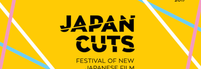 More than 30 films in North America's premiere showcase for new Japanese cinema