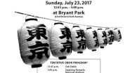 [ July 23, 2017; 12:45 pm to 5:00 pm. ] Honor your ancestors in this Buddhist tradition