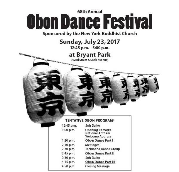 Obon, New York Buddhist Church, Bryant Park, NYC, Japan, Buddhism, Buddhist traditions, Soh Daiko, Tachibana Dance Group, ancestors