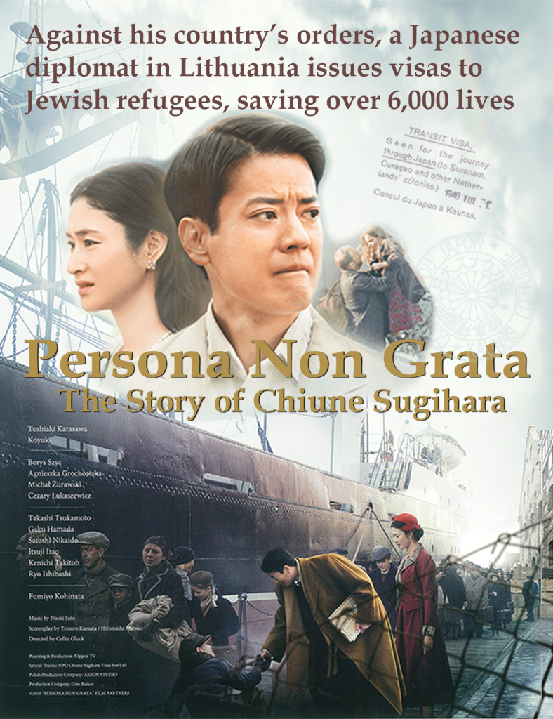 Cellin Gluck, Persona Non Grata, biopic, historical drama, Nippon Television, film, cinema, Kew Gardens Festival of Cinema, Japan, NYC, WWII, Nazis, refugees, Holocaust, visas
