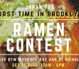 [ September 17, 2017; 10:00 am to 6:00 pm. ] First ever JAPANFes Ramen Contest in Brooklyn!