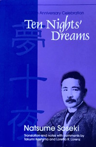 Four Nights of Dream, Ten Nights of Dream, Natsume Soseki, Japan Society, opera, NYC, Japan, literature, music, Moto Osada, Alec Duffy, Ken-David Masur