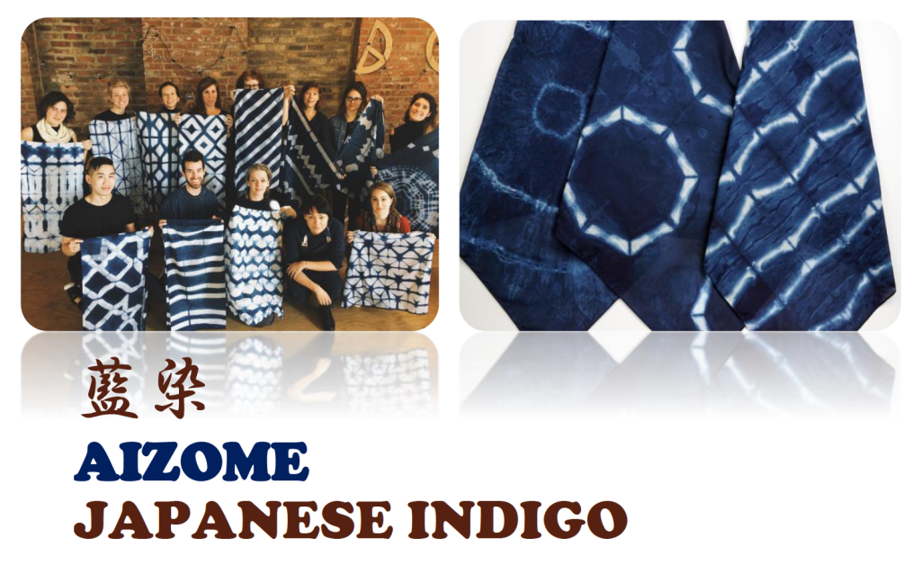 aizome, Japanese indigo, Japan Foundation, The Nippon Club, NYC, Japan, Sayaka Toyama