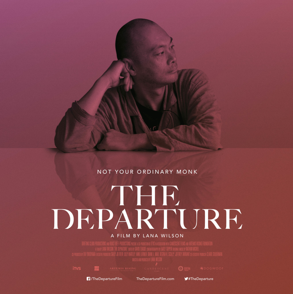The Departure, Lana Wilson, NYC, Japan, Gifu, Buddhism, suicide, Buddhist, Renzai, suicide prevention, The Metrograph, films, documentary