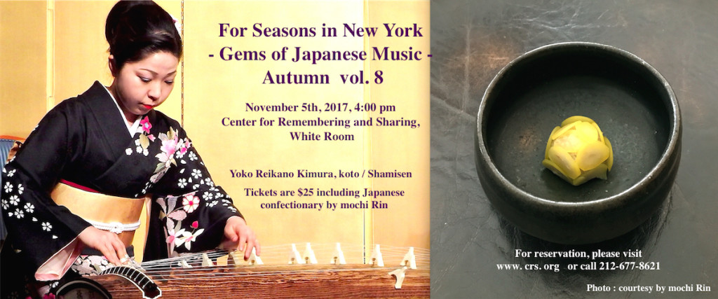 Yoko Reikano Kimura, koto, shamisen, Japanese music, CRS, Center for Remembering and Sharing, NYC, Japan, mochiRIN, Japanese confectionary, sweets, seasons, Japan has four seasons