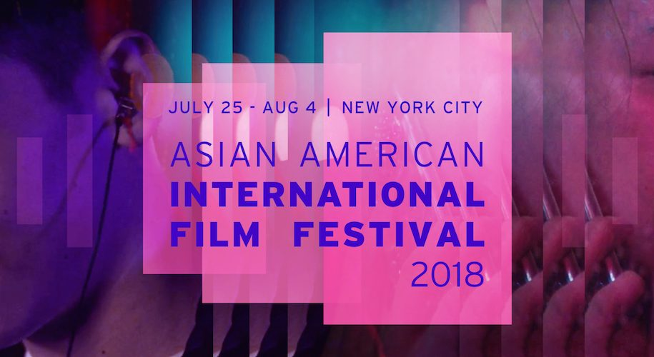Asian American International Film Festival, AAIFF, NYC, Japan, Yorozuya Detective Story, Yonsei, Miyako, Distant Self-Portrait, film, film festivals, shorts