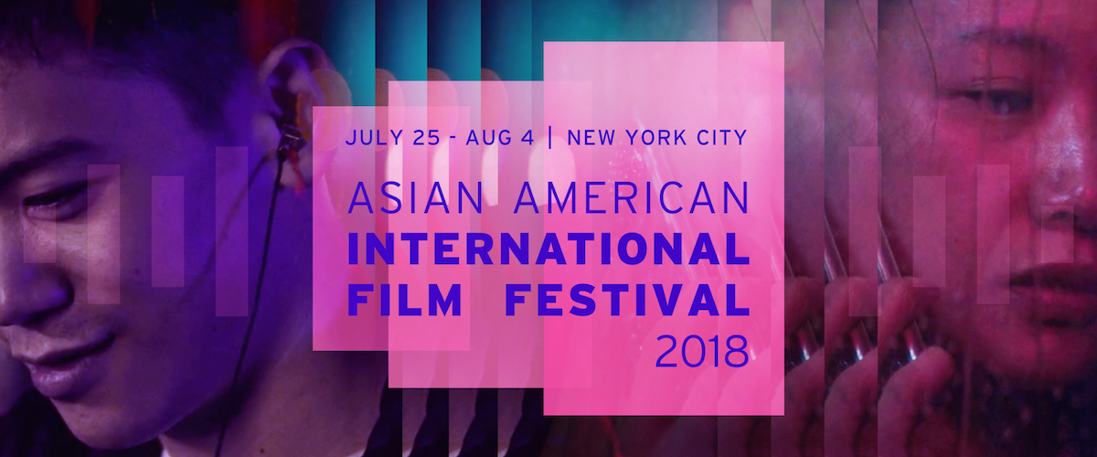 Asian American International Film Festival, AAIFF, NYC, Japan, Yorozuya  Detective Story,