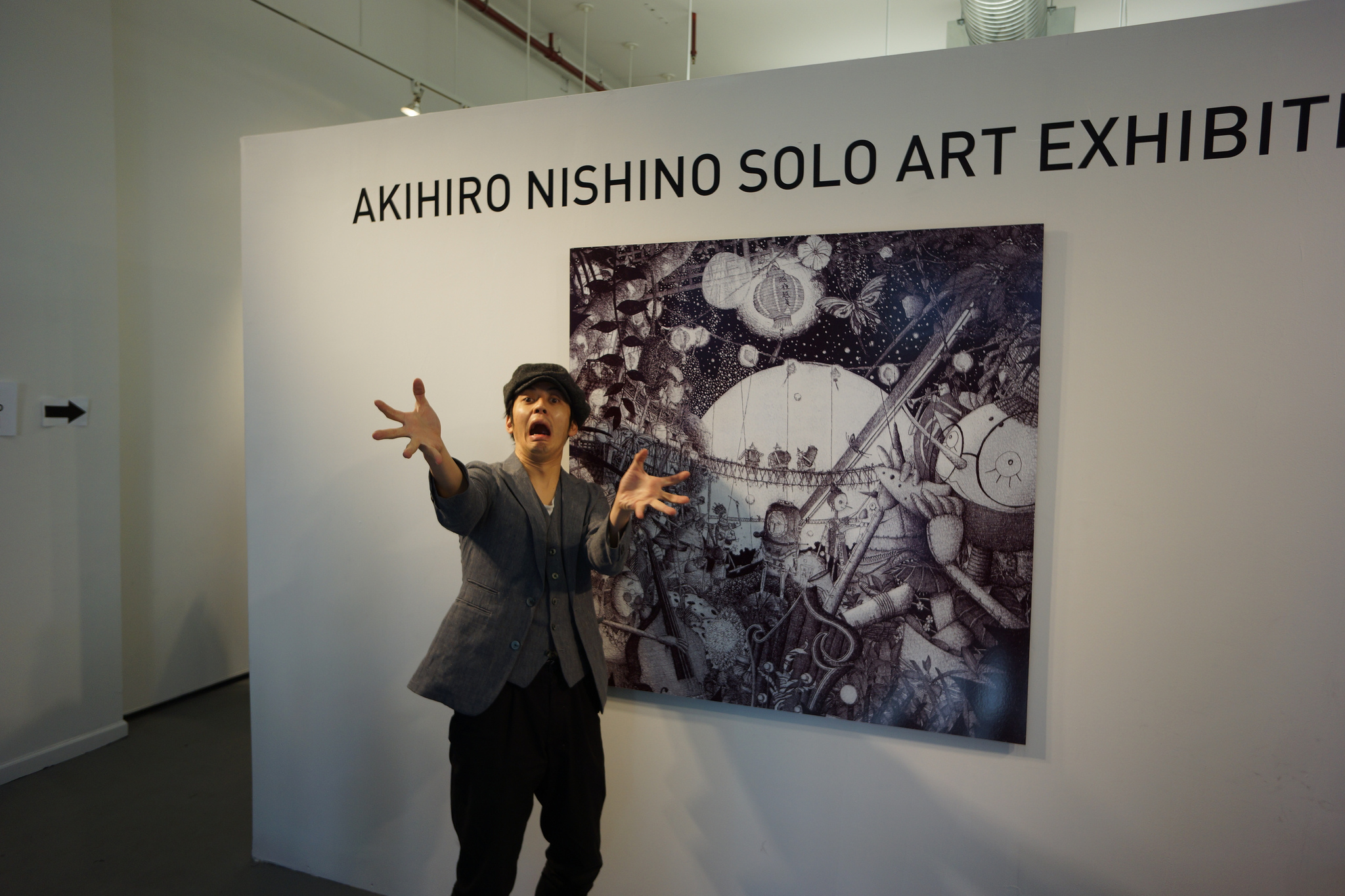 Akihiro Nishino, Japan, NYC, NYC Event Spaces, art, picture book, Japanese artists, comedian, Poupelle of Chimney Town, Augmented Reality, AR3BROS, exhibition