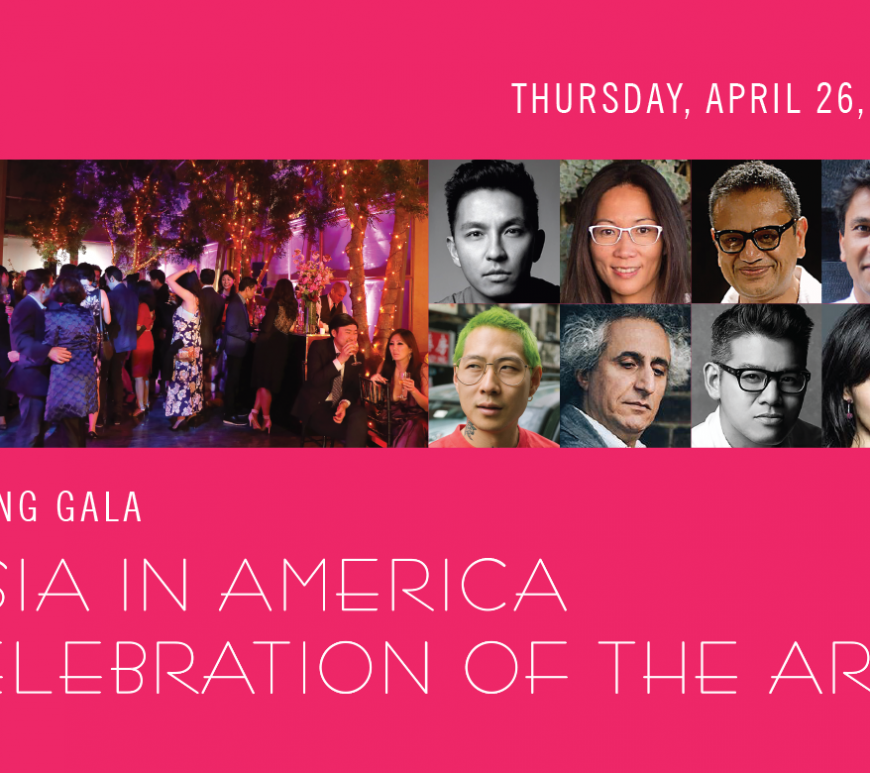 Asia Society, Japan, New York, Asia in America, gala, Satoshi Tomiie, Kikka Hanazawa, Phil Kaye, music, fashion, poetry, art, Featured