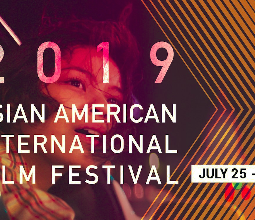 Asian American International Film Festival, AAIFF, film, Japanese cinema, Community Partner, Asia Society, Demolition Girl, Asian identity, Master Yoshi's Terrible Day, Fly to the Dream, PERIOD GIRL, Jeff Adachi