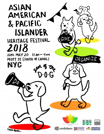 Asian American and Pacific Islander Month, NYC, Japan, Asia, community, JAANY, JACL-NY, JANM, oral history, community service, CAPA