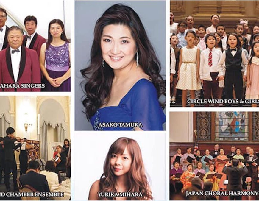 "9.11, 3.11, Circle Wind Concert, Kaufman Music Center, NYC, Japan, Ave Maria, Asako Tamura, Circle Wind Boys & Girls Choir, Yurika Mihara, Japan Choral Harmony ""TOMO"", Circle Wind Chamber Ensemble"