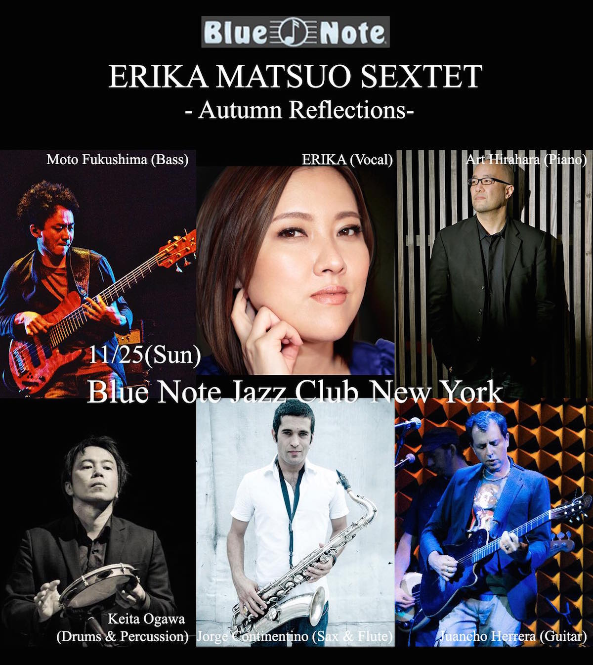 Erika Matsuo, jazz, NYC, Japan, Blue Note Jazz Club, Blue Note, brunch