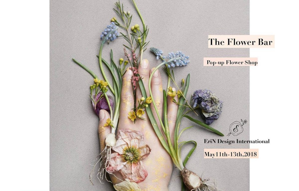 flowers, floral arrangements, EriN Design INT, Eriko Nagata, pop up, Mother's Day, Selima Optique Soho, NYC, Japan