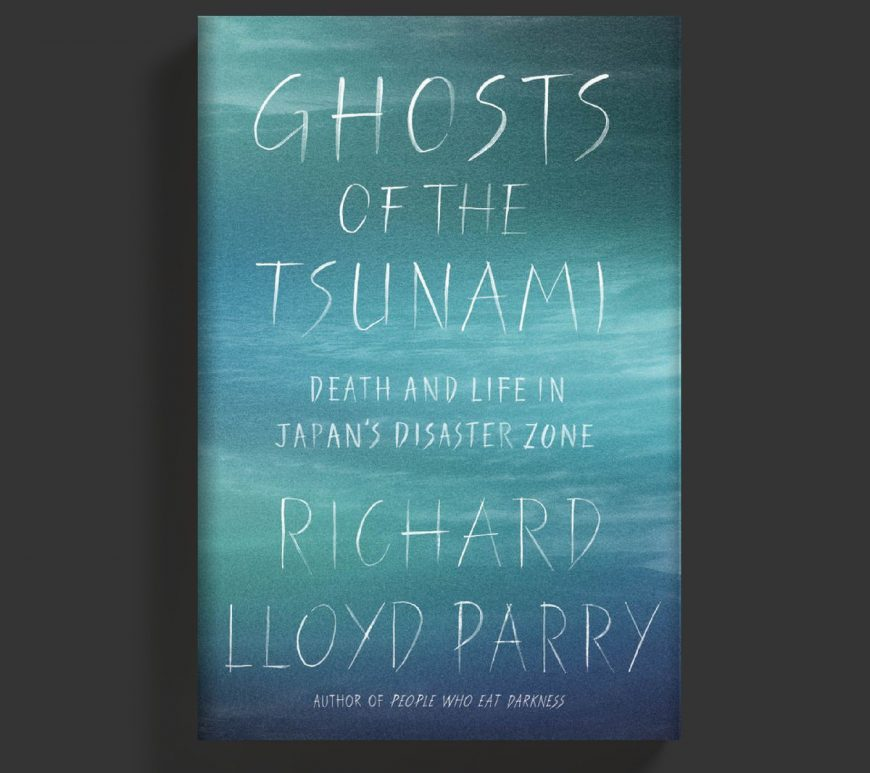 Richard Lloyd Parry, Ian Buruma, Ghosts of the Tsunami, A Tokyo Romance, NYC, Japan, Japan Society, books, 3/11, earthquake, tsunami, nuclear disaster, 3.11 March 11