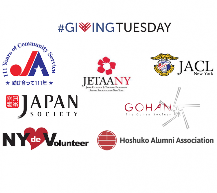 #GivingTuesday, charity, nonprofit, nonprofit organizations, JAA, JACL, Japan Society, Hoshuko Alumni Association, JETAANY, The Gohan Society, NYC, Japan, NY de Volunteer