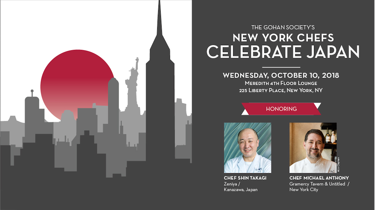 The Gohan Society, Japanese cuisine, washoku, NYC, Japan, culinary, benefit, nonprofit, fundraiser, food, Michael Anthony, Shin Takagi