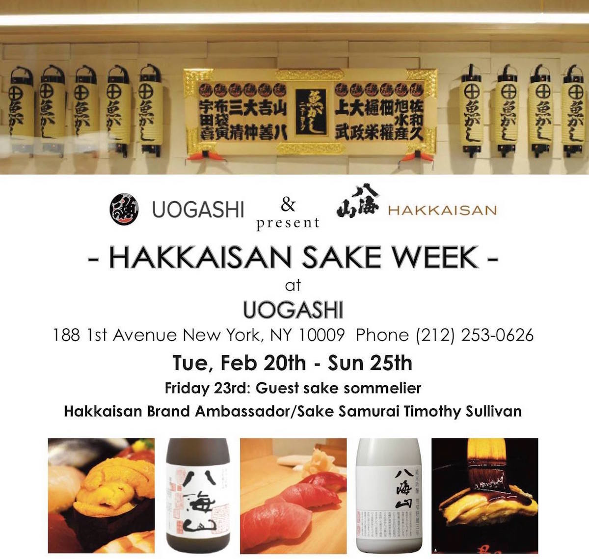 Hakkaisan Sake Week at Uogashi, Hakkaisan, sake, brewery, Uogashi, sushi, restaurant, NYC, Japan, food, Japanese cuisine