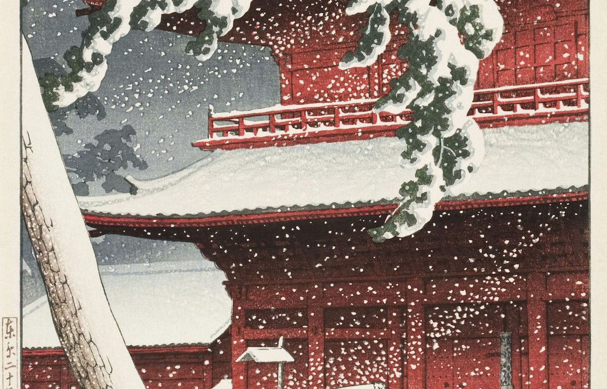 Ronin Gallery, Winer, Japan has four seasons, ukiyoe, woodblock prints, NYC, Japan, art, Hiroshige, Yoshitoshi, snow, moon, pine