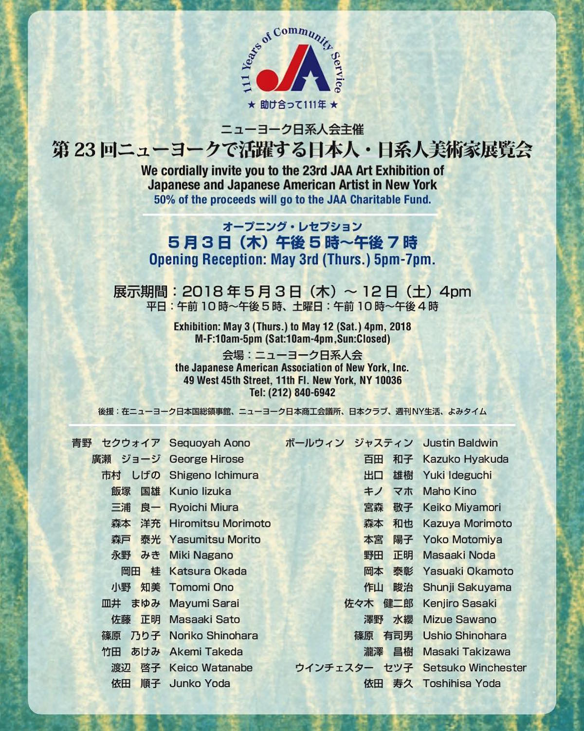 Japanese American Association, JAA, NYC, Japan, art exhibition, Japanese artists