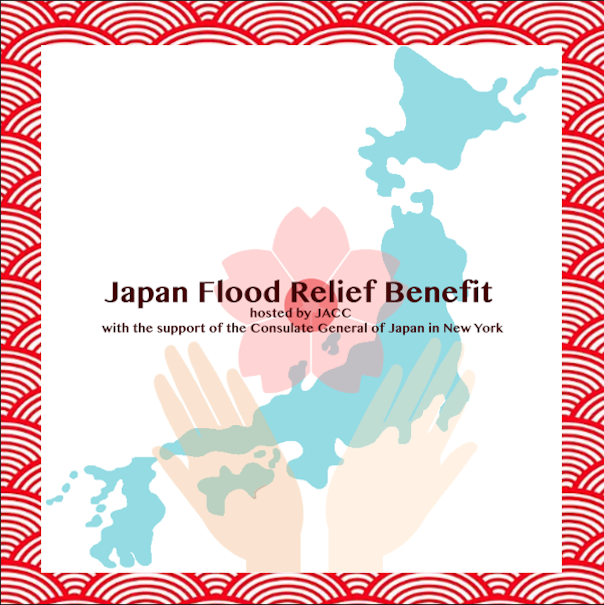 JACC, Japanese community, NYC, Japan, Western Japan, flooding, flood relief, benefit, fundraiser, OKA, Chef John McCarthy, HAA, JAA, JMSA, JETANNY, USJC, Consulate General of Japan in New York, New York Japanese Lions Club, JACL-NY