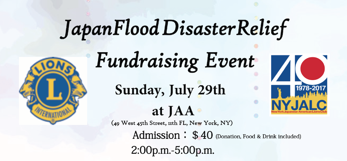 New York Japanese American Lions Club, JALC, JAA, JASSI, fundraiser, Western Japan, flooding, Japan flood disaster relief, donations, charity