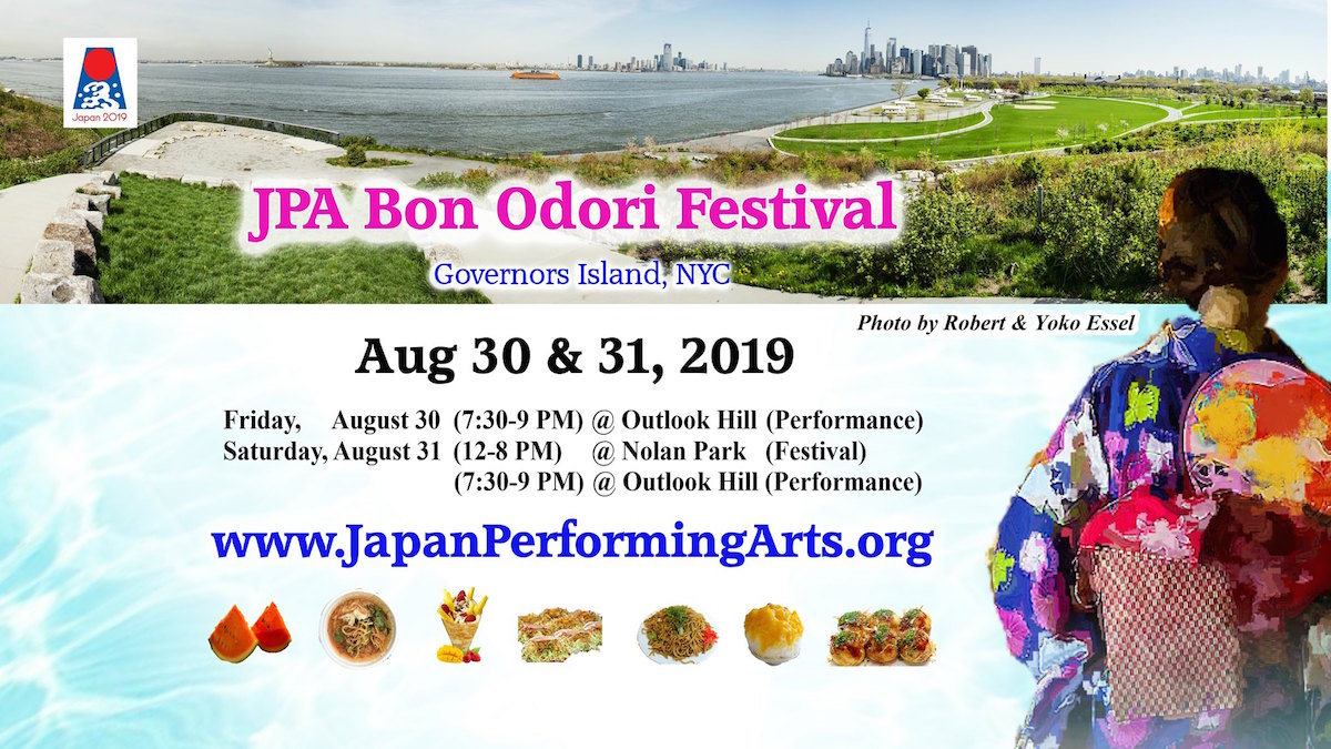 Bon Odori, Japan Performing Arts, obon, Japanese traditions, Japanese festivals, Governors Island, NYC, Japan