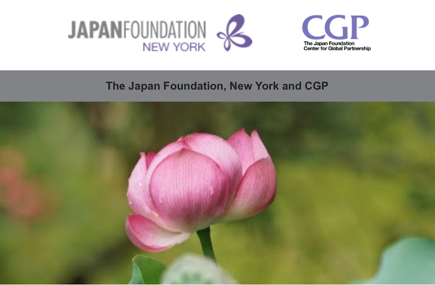 The Japan Foundation Center for Global Partnership, Japan, New York, job opening, Grassroots exchange, education, grants, US-Japan relations, arts and cultural exchange