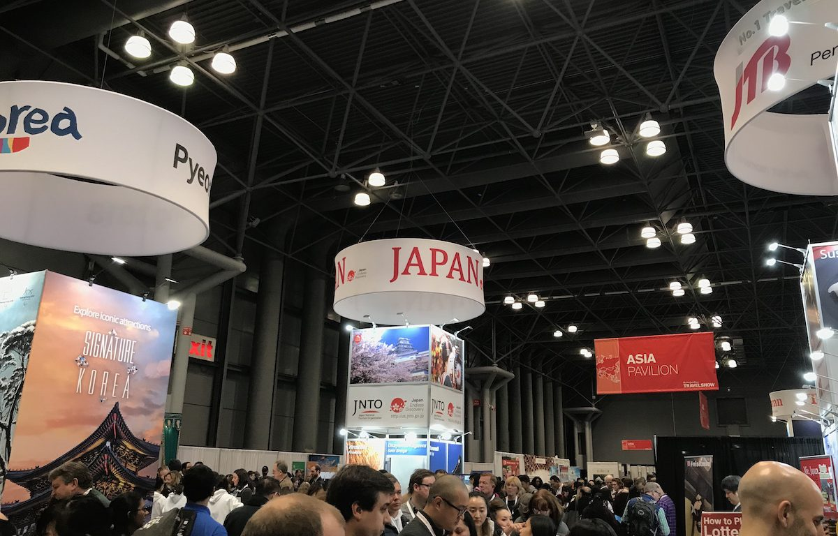 The New York Times Travel Show, The New York Times, travel, Japan, NYC, COBU, Candy 5, Amekaizu, candy art, taiko, Marian Goldberg