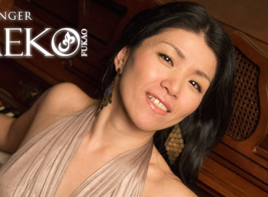 Taeko, jazz, Jazz at KITANO, the Kitano Hotel, NYC, Japan, performance, music, Featured
