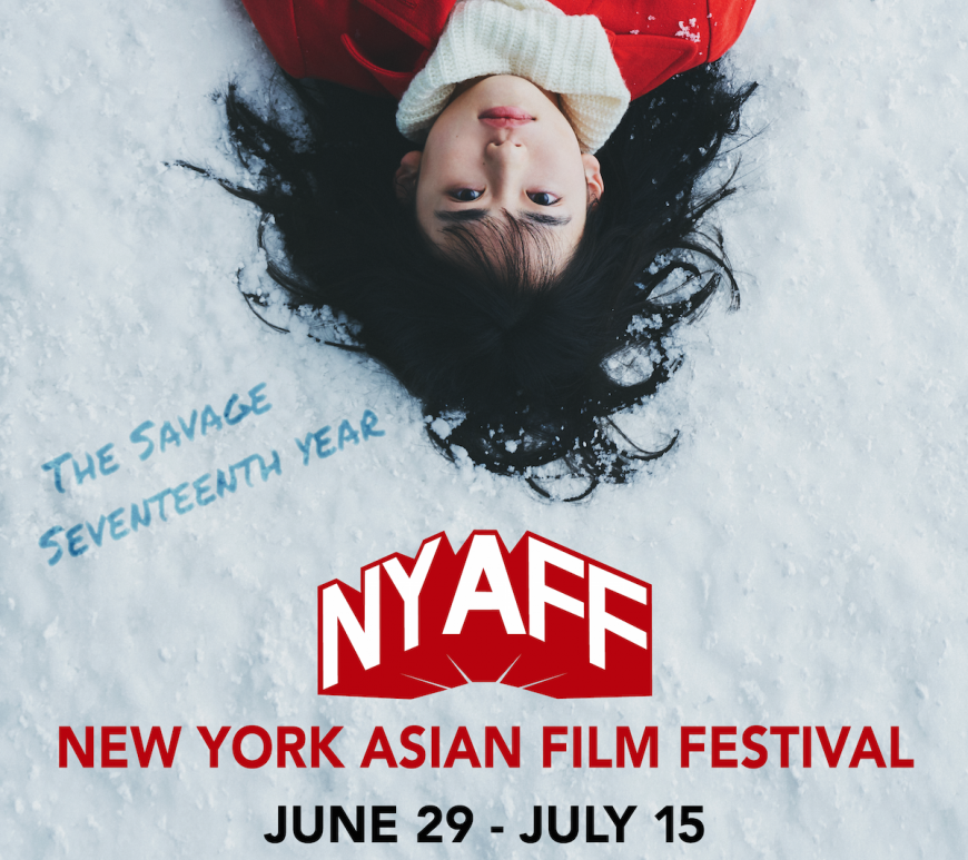 New York Asian Film Festival, NYAFF, Subway Cinema, Film Society of Lincoln Center, Walter Reade Theater, SVA Theatre, Japanese films, film festival, Japanese cinema, Masato Harada